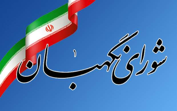 طرح تشدید مجازات اسید پاشی تایید شد