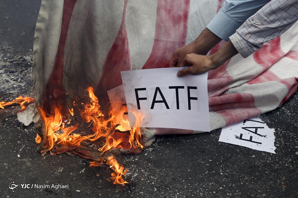 عکس/ به آتش کشیدن FATF