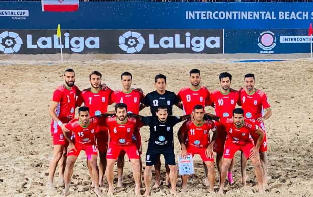 صعود فوتبال ساحلی ایران به فینال