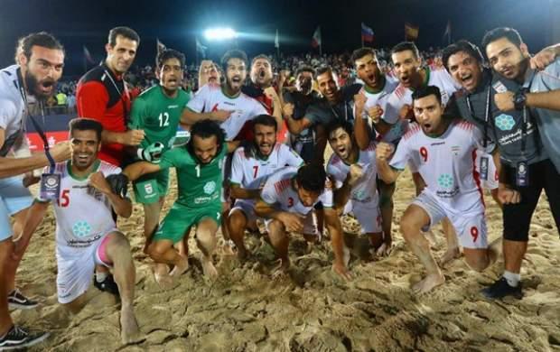 ایران با در هم کوبیدن اسپانیا قهرمان شد