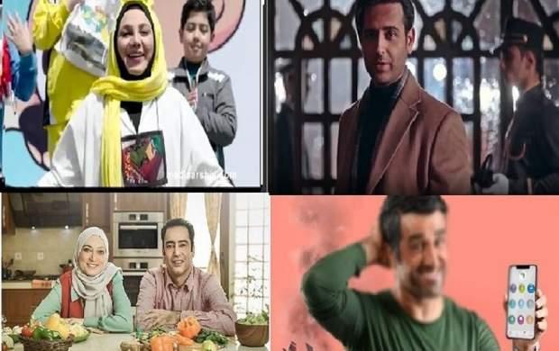 چرا بازیگران به آگهیهای بازرگانی پناه آوردهاند؟ +تصاویر
