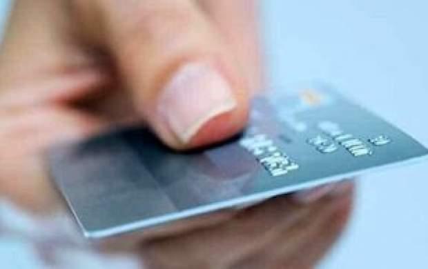 نحوه دریافت رمز دوم یکبار مصرف کارت بانکی