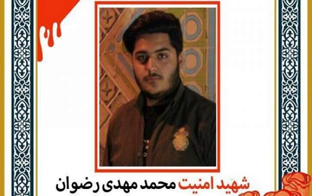 شهادت یک بسیجی توسط اشرار در تهران