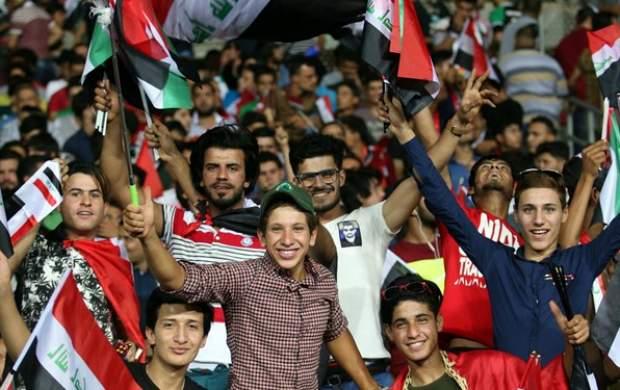 دلیل شادی عراقیها پس از برد ایران چیست؟