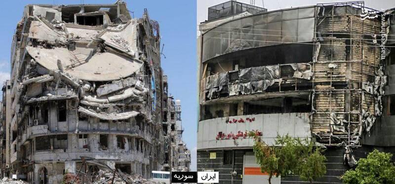 چرا ایران هم میتواند سوریه شود؟ +تصاویر