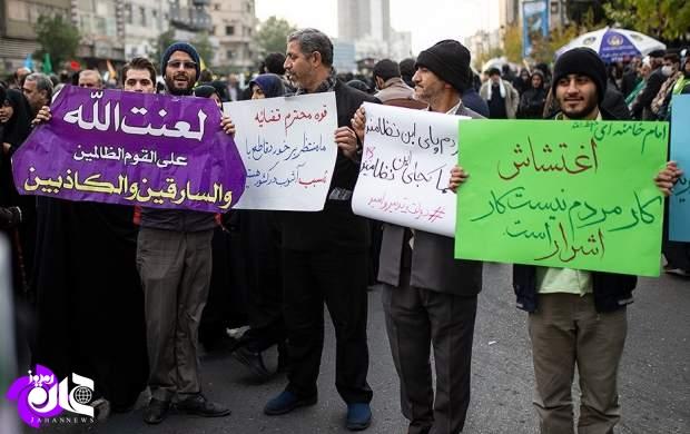 هشت نکته مهم درباره تجمع دیروز مردم تهران/ شعارها و پلاکاردهای غیررسمی مردم چه پیامی داشت؟