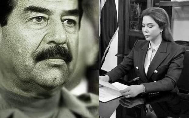 تلاش دختر صدام برای عقدهگشایی علیه ایران