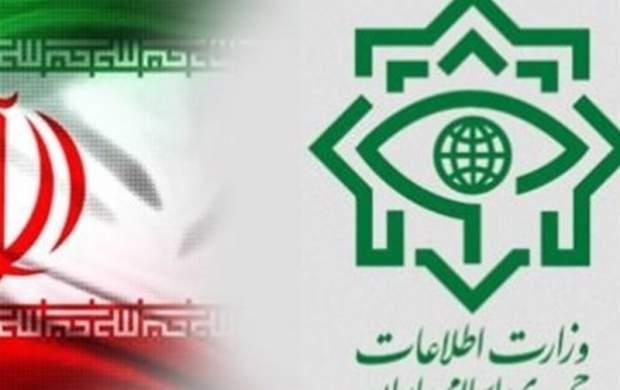 اطلاعیه وزارت اطلاعات درباره «ایران اینترنشنال»