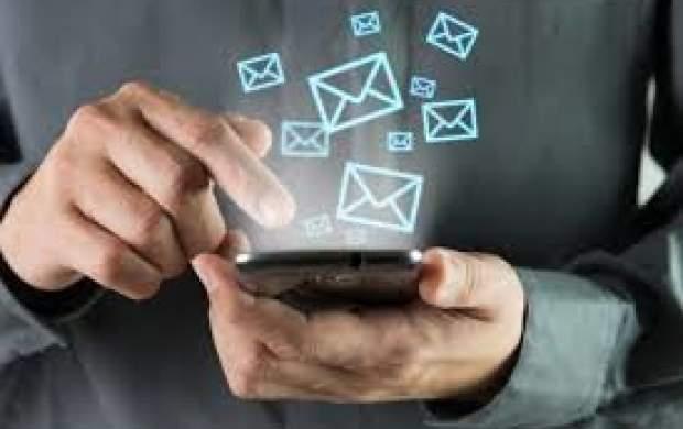 دریافت رمز پویا از طریق پیامک امکانپذیر است؟