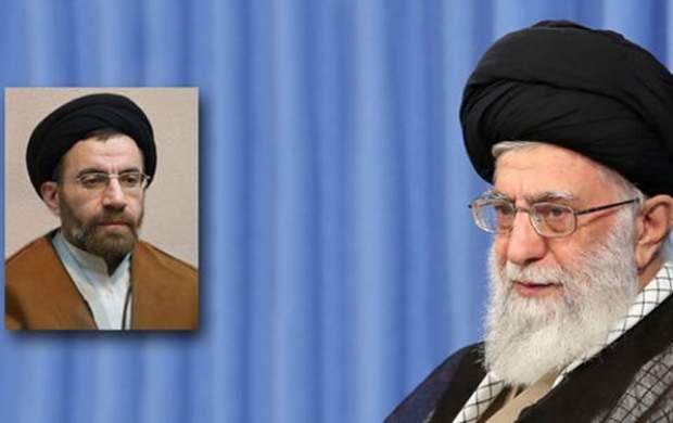 نماینده ولی فقیه در استان لرستان منصوب شد