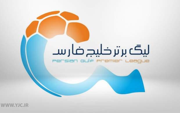 برنامه هفته چهاردهم لیگ برتر فوتبال ایران