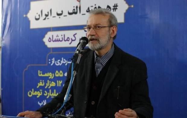 لاریجانی: عدهای با منفیبافی دل مردم را خالی میکنند