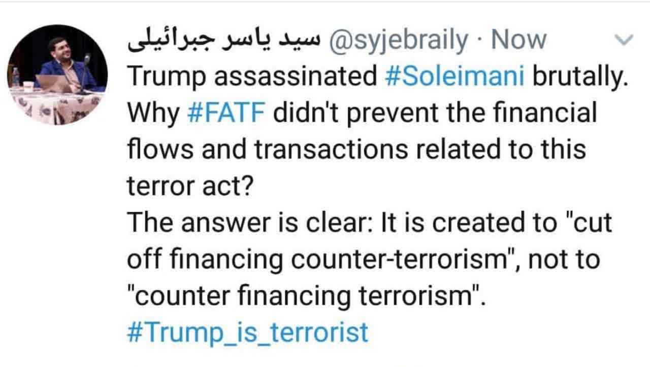 چرا FATF جلوی ترامپ را نگرفت؟