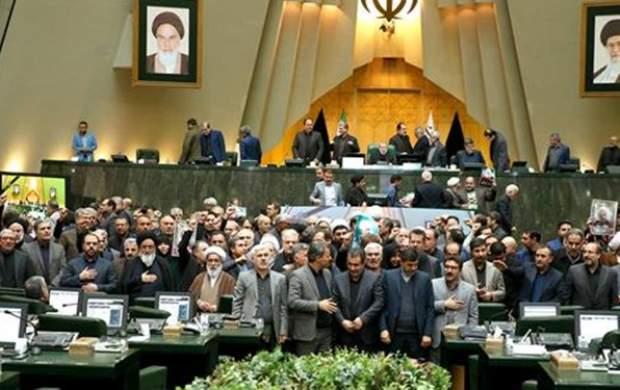 بیانیه نمایندگان مجلس در حمایت از سپاه پاسداران