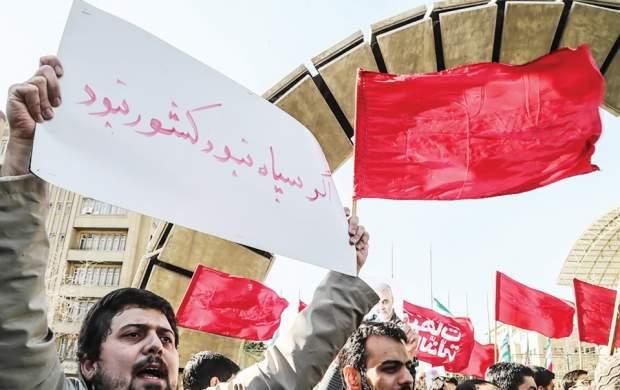 دانشجویان انقلابی مقابل فتنه میلیشیا ایستادند