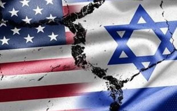 احترام به پرچم اسرائیل در دانشگاه بهشتی!