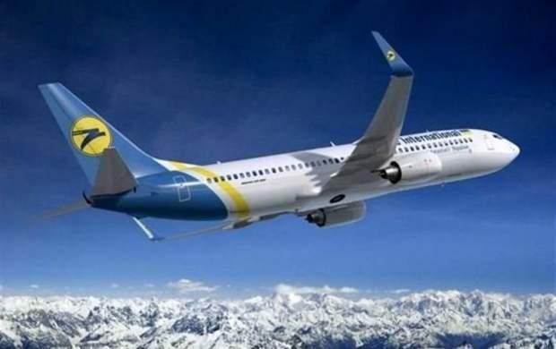 گمانهزنیها درباره سانحه هواپیمای اوکراینی