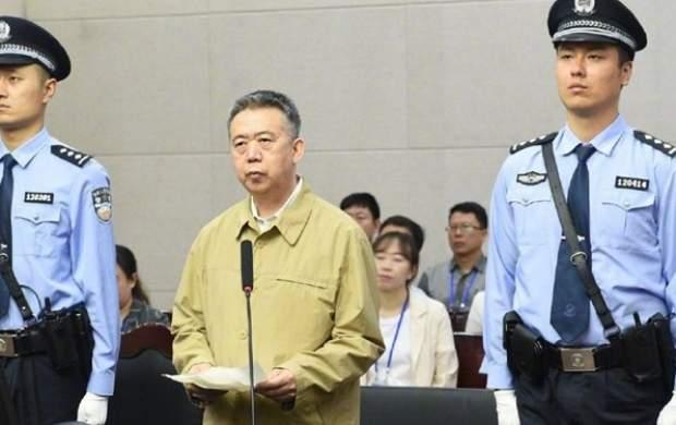 رئیس سابق اینترپل به ۱۳ سال زندان محکوم شد
