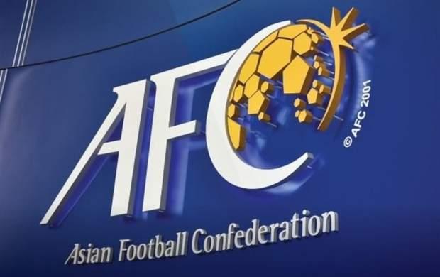 درخواست موقت AFC از ایران؛ کوتاه بیایید!
