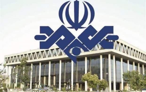 باج خواهی اماراتی ها از ایران!
