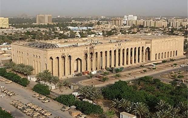 اصابت یک راکت به سفارت آمریکا در عراق
