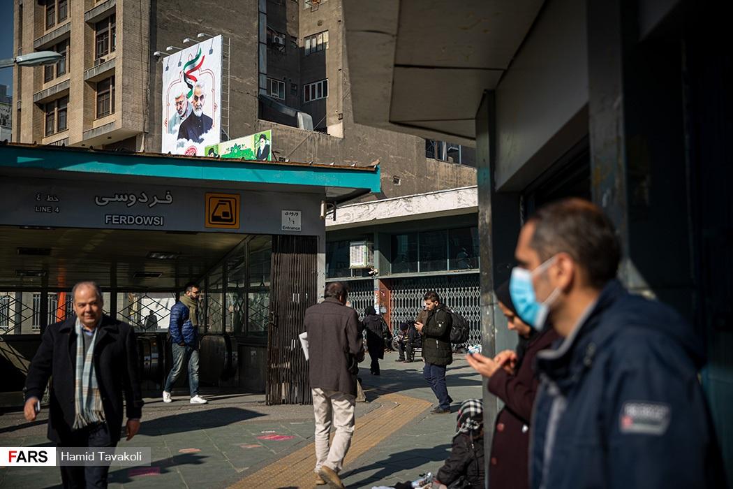 چهره ماندگار مقاومت و ایران در شهر
