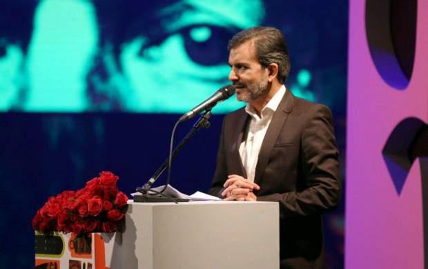 مجری اختتامیه ۳۸ جشنواره فیلم فجر کیست؟