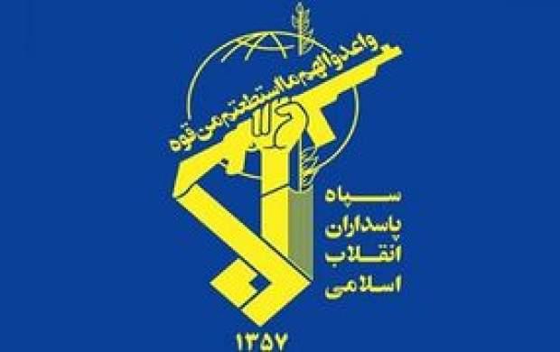 خبر شلیک موشک از کرمانشاه تکذیب شد