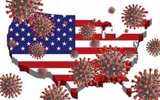 قربانیان کرونا در آمریکا به ۱۴۷۹۵ نفر رسید