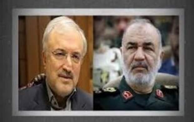 پاسخ سرلشکر سلامی به درخواست وزیر بهداشت