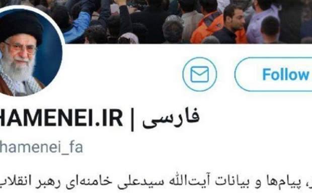 تعلیق حسابهای توئیتر رهبر انقلاب در توئیتر