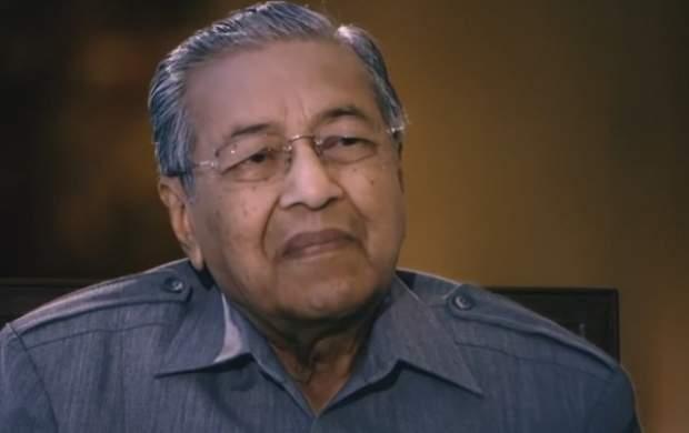 ماهاتیر محمد: انگلیس میخواست مالزی را مانند فلسطین کند