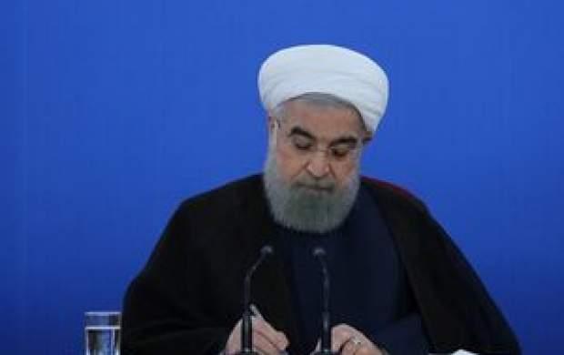 روحانی حکم کاظم خاوازی را صادر کرد