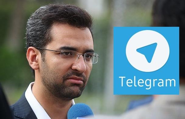 وزارت تلگرام!/ اقرار به اشتباه و جبران، یا توجیه مانند گذشته؟