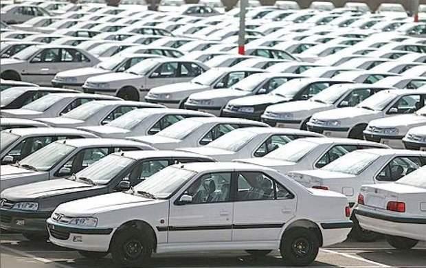 شرایط جدید برای ثبت نام خودرو اعلام شد