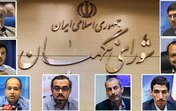 نامه منتخبان تهران به شورای نگهبان درباره ۴ صفر