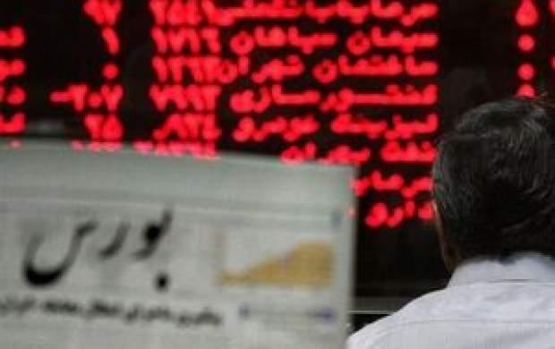 هشدار یک نماینده به وزیر اقتصاد درباره بورس