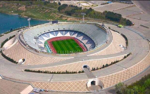 آزادی بهترین ورزشگاه از نگاه AFC
