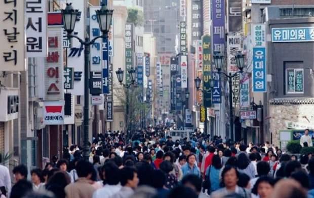 جمعیت کرهجنوبی در سال ۲۷۵۰ منقرض میشود!