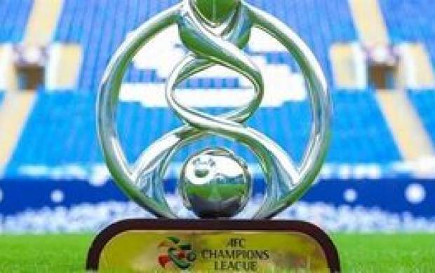 زمانبندی رقابتهای لیگ قهرمانان آسیا ۲۰۲۱