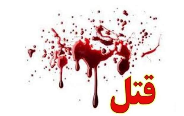 اعتراف چوپان به قتل زن تهرانی