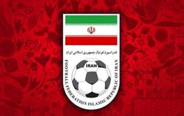 قرارداد فدراسیون فوتبال با آل اشپورت فسخ شد