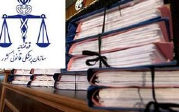 جسد قاضی منصوری تحویل خانواده شد