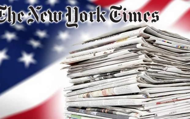نیویورک تایمز: ما در حال سقوط، سقوط، سقوط، سقوط هستیم!