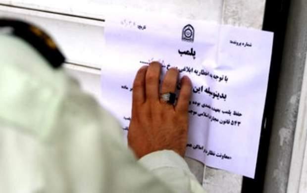 پلیس ۹ صرافی را پلمب کرد + جزئیات