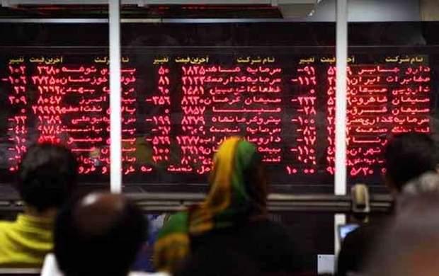 دولت قیمتها را در بورس واقعی کند