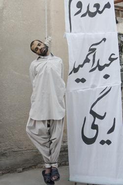 اعدام عبدالمالک ریگی
