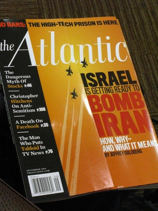 مجله آمریکایی: اسرائیل آماده بمباران ایران+عکس
