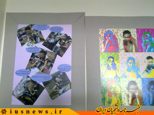 http://www.jahannews.com/images/docs/files/000170/nf00170159-1.jpg