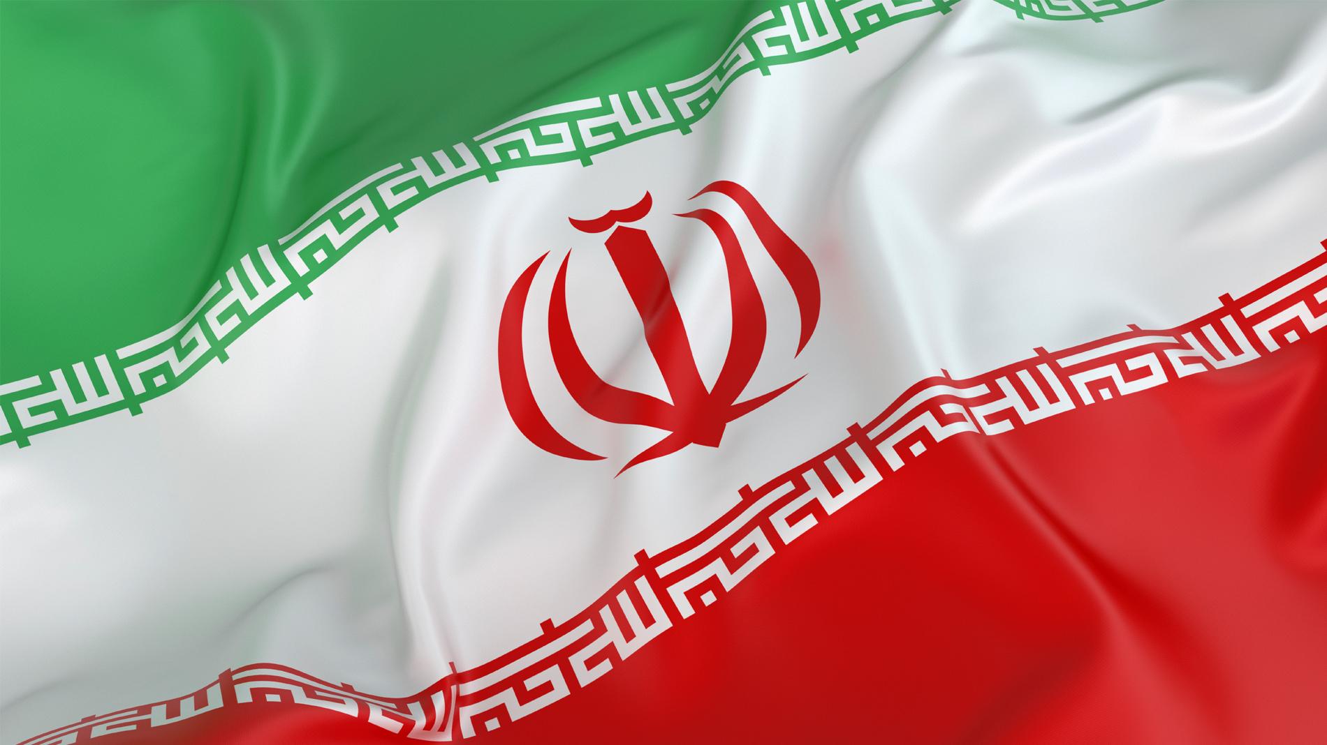 عکس پرچم سابق ایران